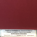 Aceto Balsamico Tradizionale di Modena DOP Affinato 12 anni Acetomodena