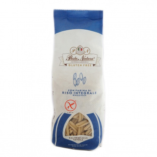 Casarecce Gluten Free Pasta with Whole Rice flour 250 gr